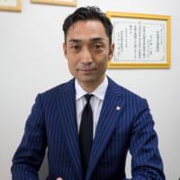 かもめ総合司法書士事務所 日永田 一憲