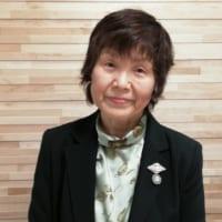 園田誠子司法書士事務所 園田 誠子