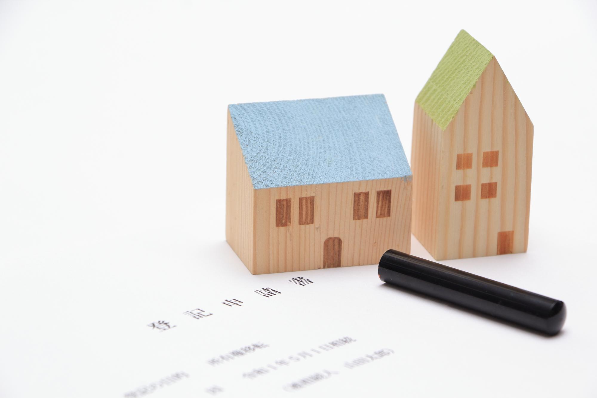 不動産の相続登記について