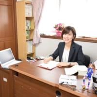 なでしこ司法書士事務所 渡辺 由希子