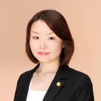 みぎわ法律事務所 石田 真理