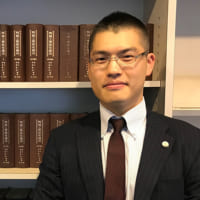 AWL法律税務事務所 佐々木輝