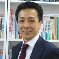 ライフパートナーズ税理士事務所 太田 裕二(オオタ ユウジ)