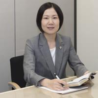 江東総合法律事務所 竹内奏子