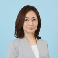 司法書士・行政書士事務所 TAIリーガルハーモニー 田井彰子