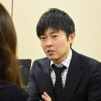 """司法書士法人齋藤渉事務所 """"(横浜オフィス)齋藤渉"""