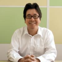 内海税理士事務所 世田谷相続サポートセンター 内海佑太