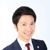 佐野総合法律事務所 川崎 仁寛(かわさき まさひろ)